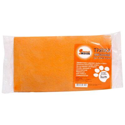 Тряпка для мытья пола вискозная 50х60 см плотность 140 гр/м2